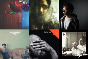 New music this week – February 2017