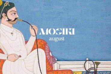 mosiki mixtape august 2017