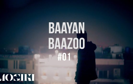 What is the power of art in Pakistan? Watch the first episode of our new series 'Baayan Baazoo'