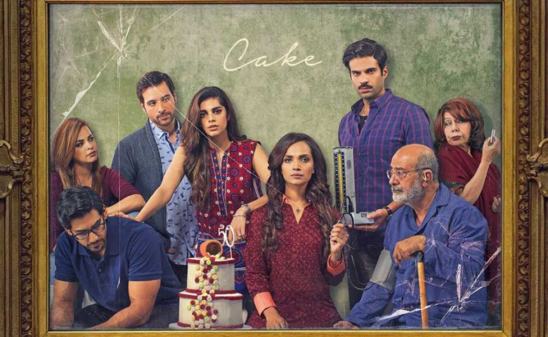 Film Review: Cake is another important step in the development of our cinema