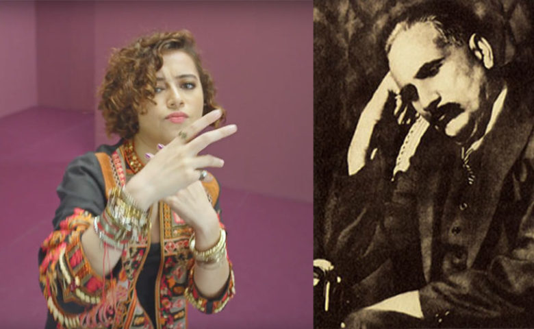 Nishat made a rap from Iqbal's poem 'Aurat', and it's unjust to both Iqbal and to women